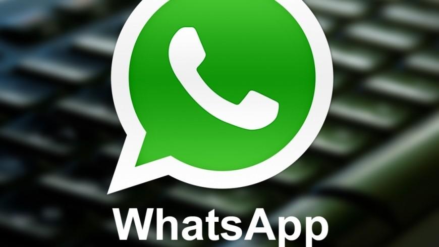 "Изображение: ""Мир24"":http://mir24.tv/, логотипы, whatsapp, вотсапп"