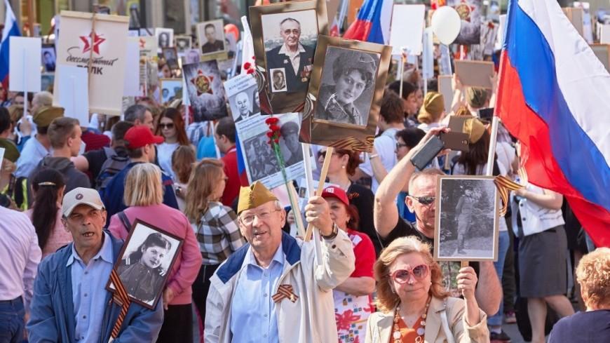 ВЦИОМ: День Победы обошел Новый год в рейтинге популярности