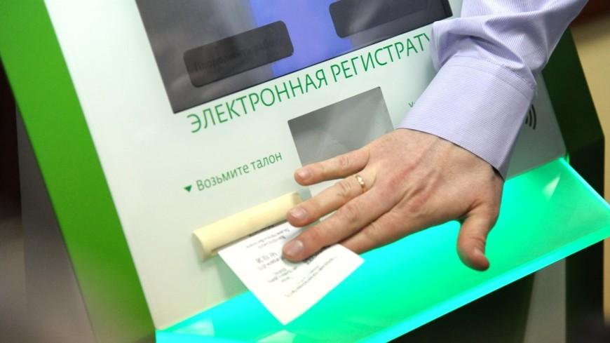 Москвичи смогут записаться к врачу нажатием одной кнопки