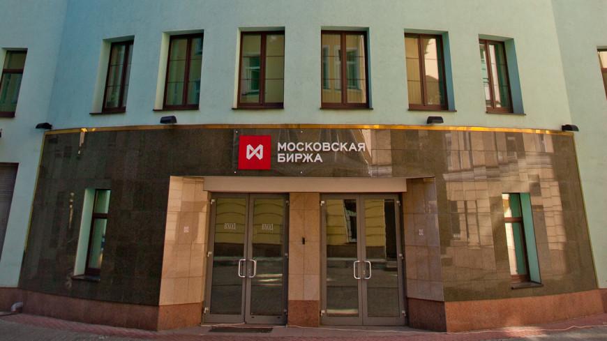 На Московской бирже нашли и покарали инсайдеров