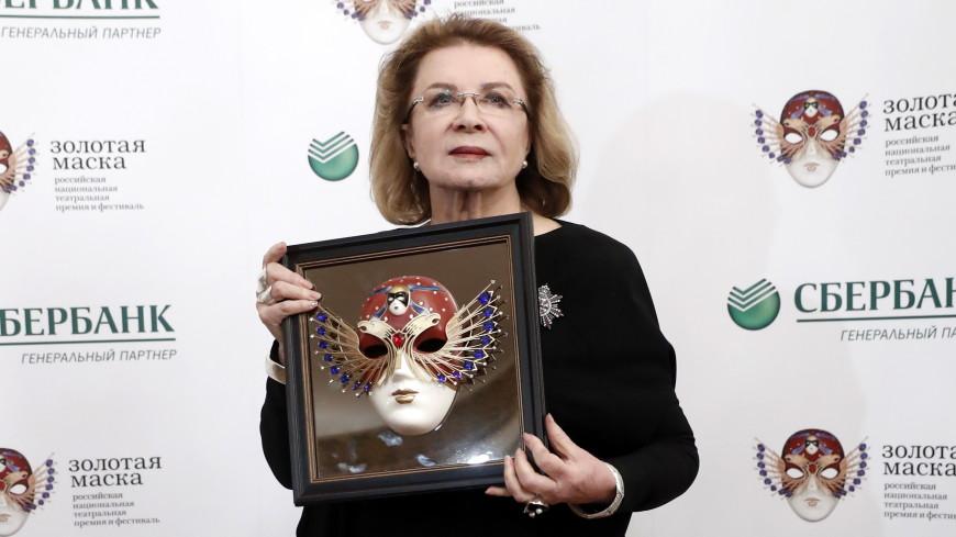«Золотую маску» за лучшую женскую роль получила Алла Демидова