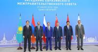 Общий рынок газа и цифровизация: премьеры ЕАЭС встретились в Петербурге