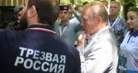 Путин: Борьба с алкоголизмом – чрезвычайно важная вещь