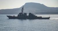 Американский ракетный эсминец Carney вошел в Черное море
