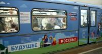 Тематический поезд к выборам мэра запустили в московском метро