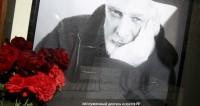 Театральная Москва простилась с Дмитрием Брусникиным