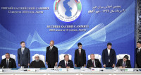 Море дружбы. Каспийская «конституция» открыла большие перспективы