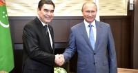 Позиции совпадают: Путин и Бердымухамедов пообщались в Сочи