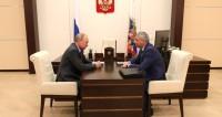 Битаров рассказал Путину о стратегии развития Северной Осетии до 2030 года