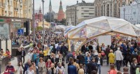 Праздничные гулянья в честь дня города Москва,день города, Москва, люди, толпа, тверская, ,день города, Москва, люди, толпа, тверская,
