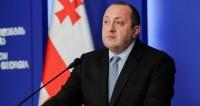 "Фото: ""Пресс-служба Президента Грузии"":http://www.president.gov.ge/ _(автор не указан)_, маргвелашвили"