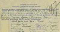 День ВВС: Минобороны России рассказало о подвигах советских летчиков