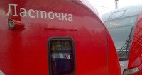 "© Фото: ""Андрей Корыгин, «Мир 24»"":http://mir24.tv/, поезда ласточка, ласточка"