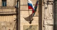 """Фото: Николай Костюшин (МТРК «Мир») """"«Мир 24»"""":http://mir24.tv/, министерство иностранных дел, мид рф, мид"""