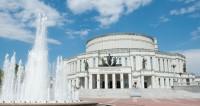 """Фото: Анна Тимошенко / """"«МИР 24»"""":http://mir24.tv/, минск, оперный театр минск"""