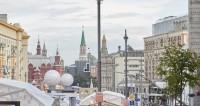 Народные гулянья в честь дня города Москва,день города, Москва, концерт, люди, толпа, ,день города, Москва, концерт, люди, толпа,