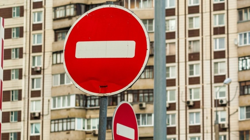 Движение транспорта в центре Москвы ограничили в четверг в связи с днем ВДВ