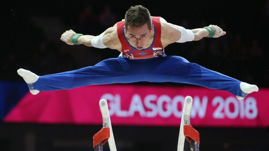 В России встретили гимнастов после триумфа на чемпионате Европы