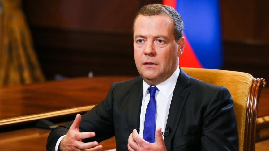 Медведев назвал приоритеты российского бюджета в 2019 году