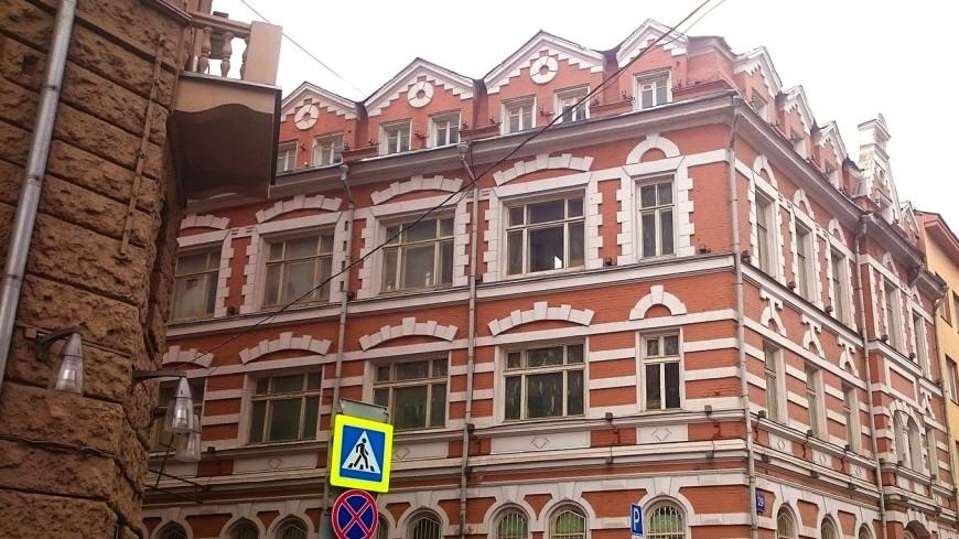 Здание музыкальной школы в центре Москвы признали памятником