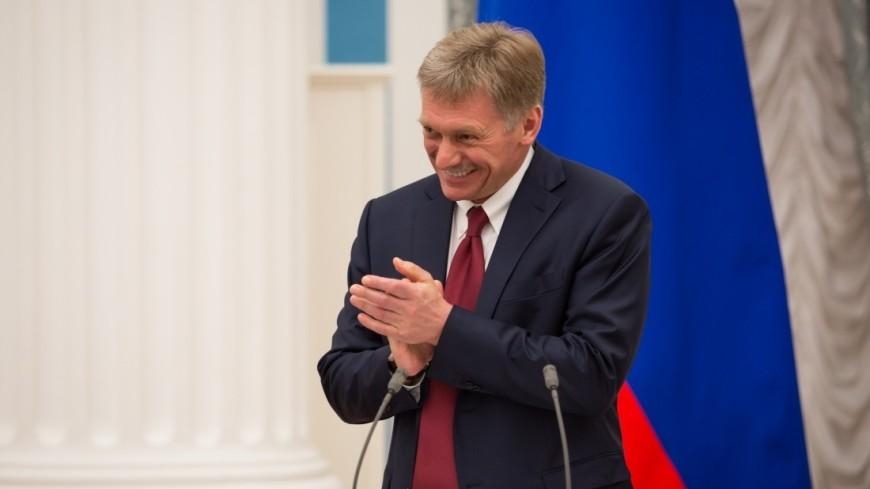 «Очень доволен»: Песков рассказал, как провел свой отпуск