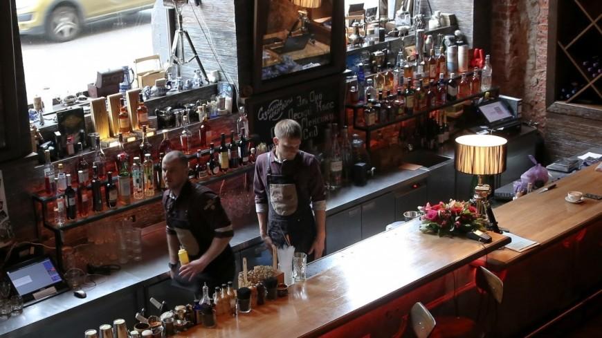 ресторан, барная стойка, бармен, алкоголь, кафе, бар