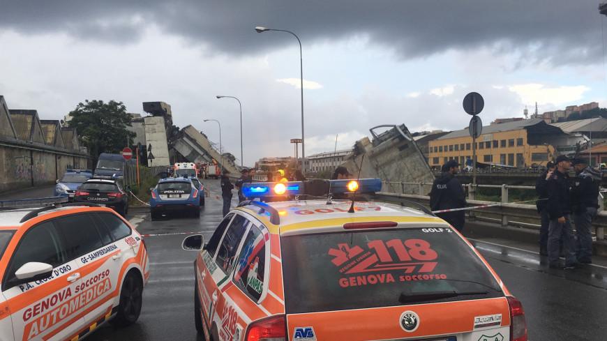 Обрушение моста в Генуе: число жертв увеличилось до 31