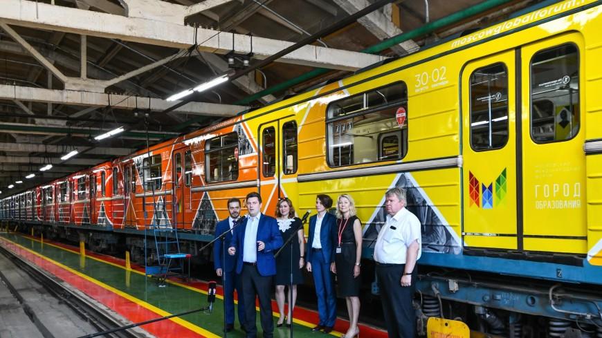 «Город образования»: к 1 сентября в метро Москвы запустили поезд