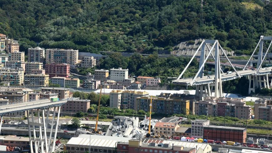 Первые семьи, лишившиеся жилья из-за упавшего моста в Генуе, получили квартиры
