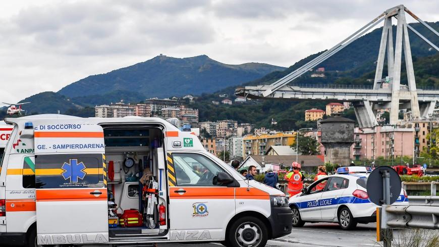 Власти Италии намерены снести обрушившийся в Генуе мост