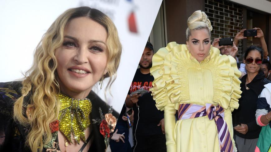 Тест: Мадонна или Леди Гага?
