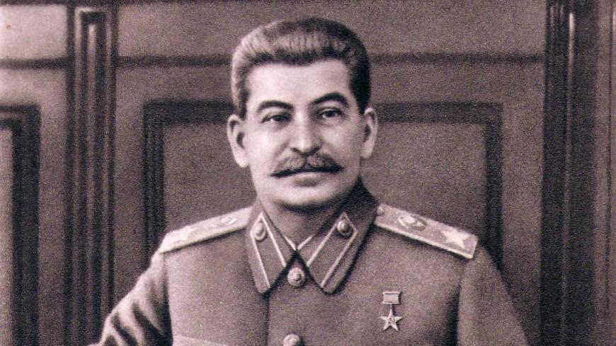 Найденную на чердаке посмертную маску Сталина продали на аукционе