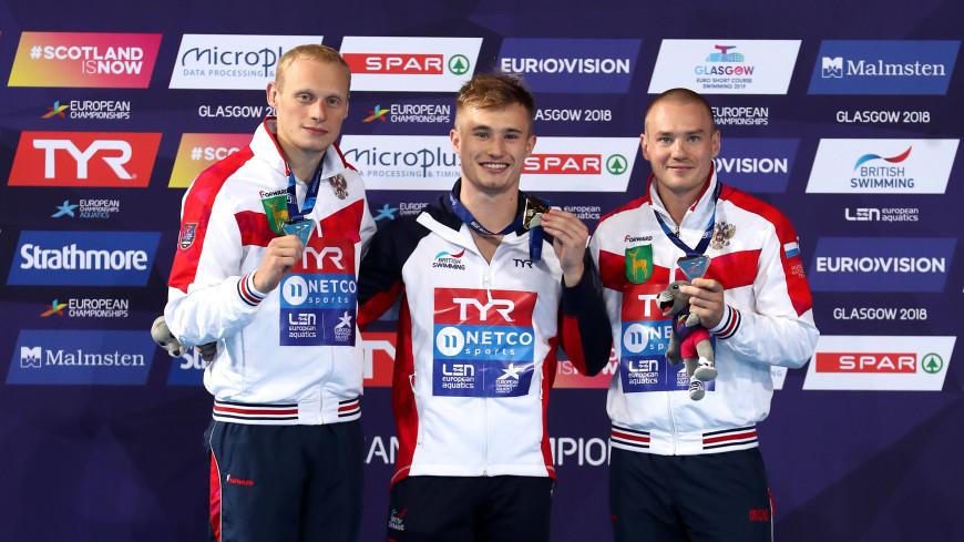 Россияне Кузнецов и Захаров взяли золото в прыжках в воду с трех метров на ЧЕ