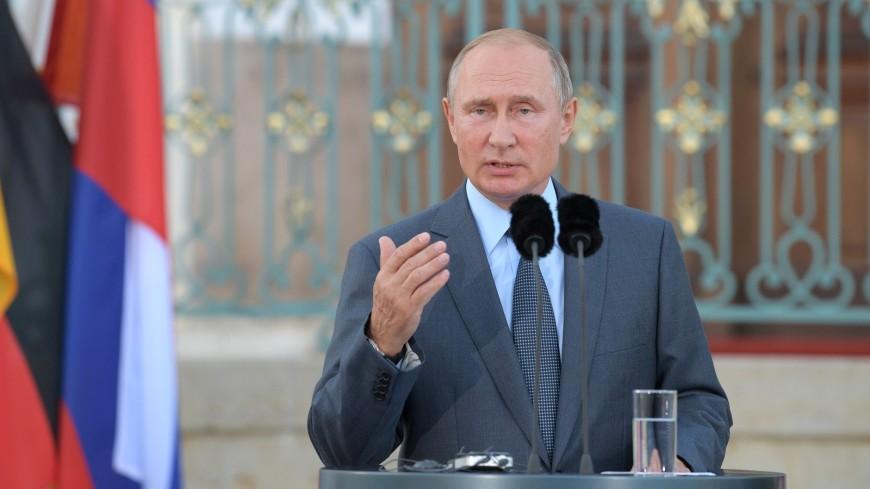 Путин призвал ЕС внести свой вклад в возвращении сирийских беженцев домой