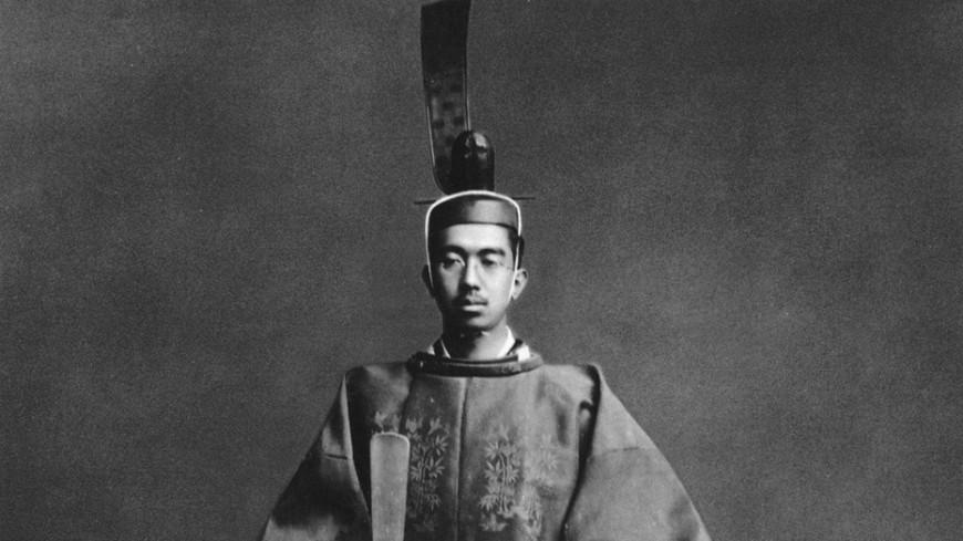 В Японии опубликован дневник камергера императора Хирохито
