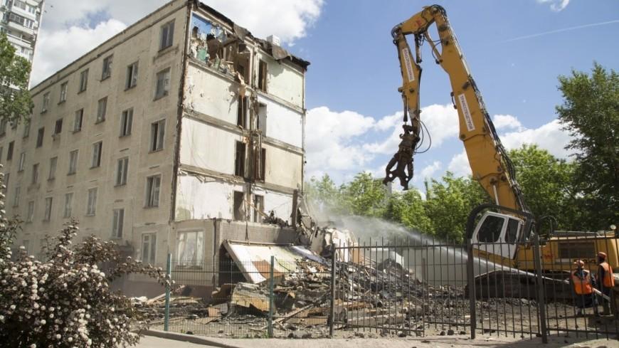 Снос пятиэтажек в Москве,пятиэтажка, снос, дом, реновация, хрущевка, Экскаватор