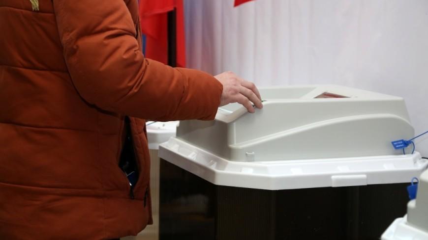 Жители района Очаково-Матвеевское г. Москва приняли участие в выборах Президента РФ