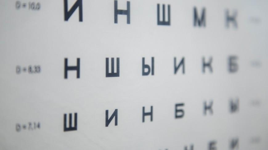 """Фото: Дмитрий Белицкий (МТРК «Мир») """"«Мир 24»"""":http://mir24.tv/, офтальмология, больница, врач, врачи, обследование, доктор, лаборатория, медицина, медицинская помощь, болезнь, окулист, офтальмолог, проверка зрения, аппарат для проверки зрения, таблица для проверки зрения, зрение, таблица сивцева"""