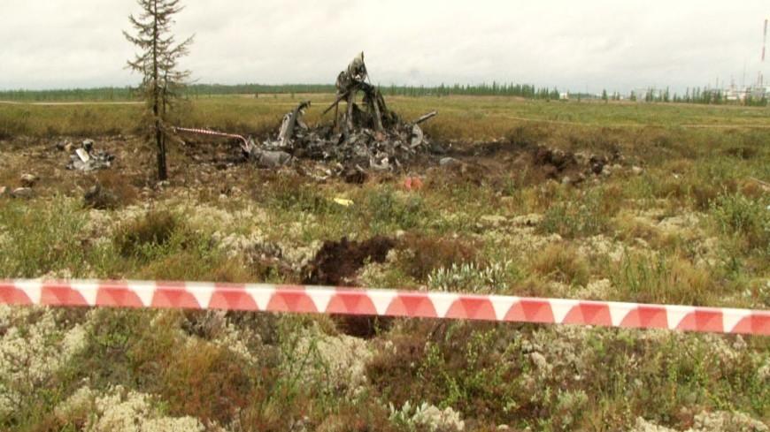 Названа наиболее вероятная причина крушения Ми-8 в Красноярском крае