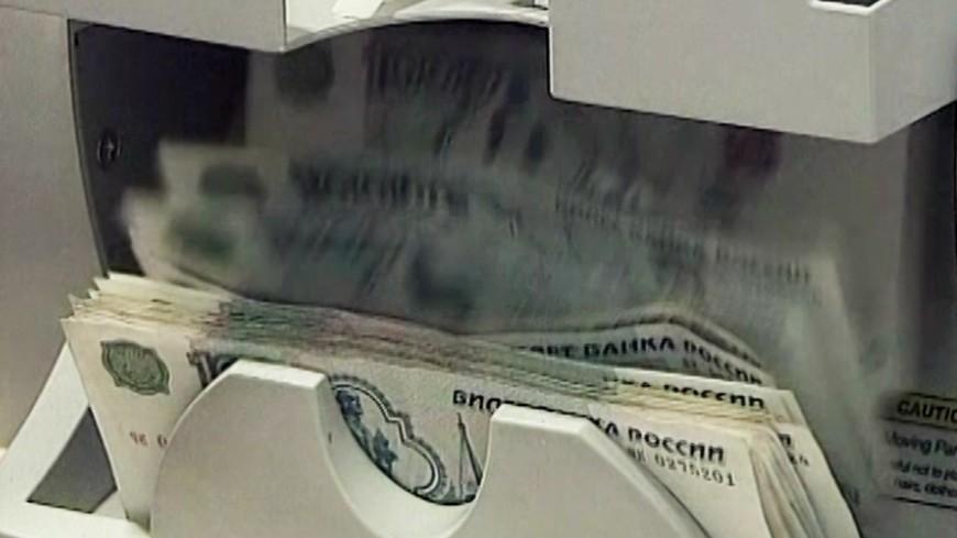 """Скриншот:  """"«Мир24»"""":http://mir24.tv/, пенсия, деньги, рубли"""