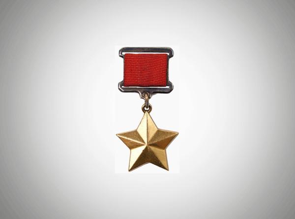 От Святого Георгия до Золотой Звезды: история чествования героев в России