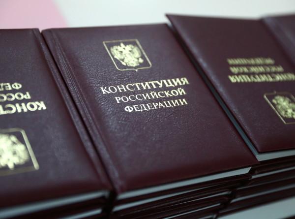 Тест: Насколько хорошо вы знаете российскую Конституцию?