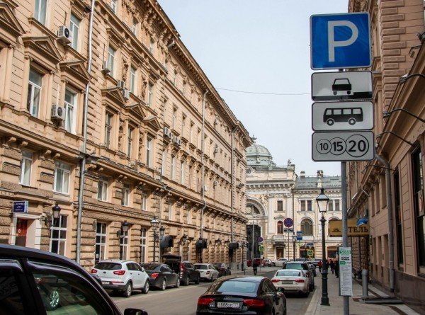 В Москве начали действовать новые тарифы и правила пользования парковками