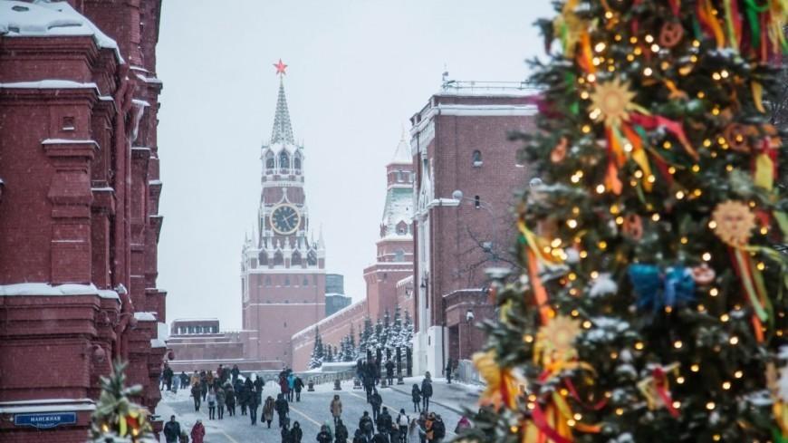 Россияне ушли на новогодние каникулы