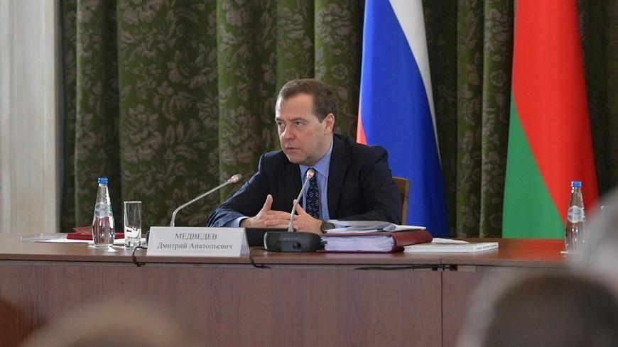 Медведев: Россия готова создать единые с Беларусью эмиссионный центр, таможню и суд