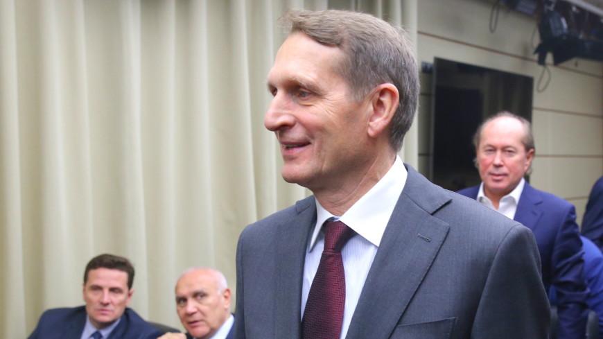 Нарышкин посетил Кубу, где обсудил вопросы защиты интересов двух стран
