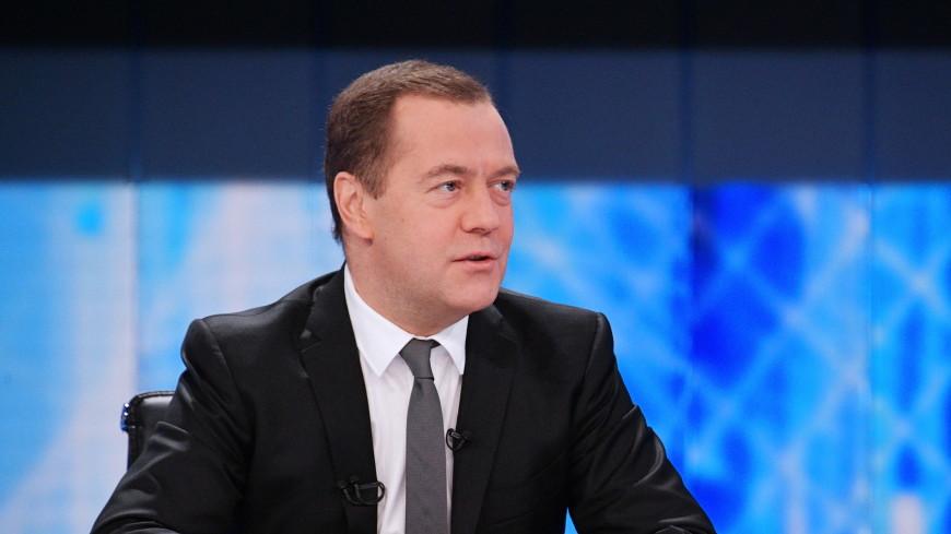 Медведев назвал уровень инфляции в 2018 году