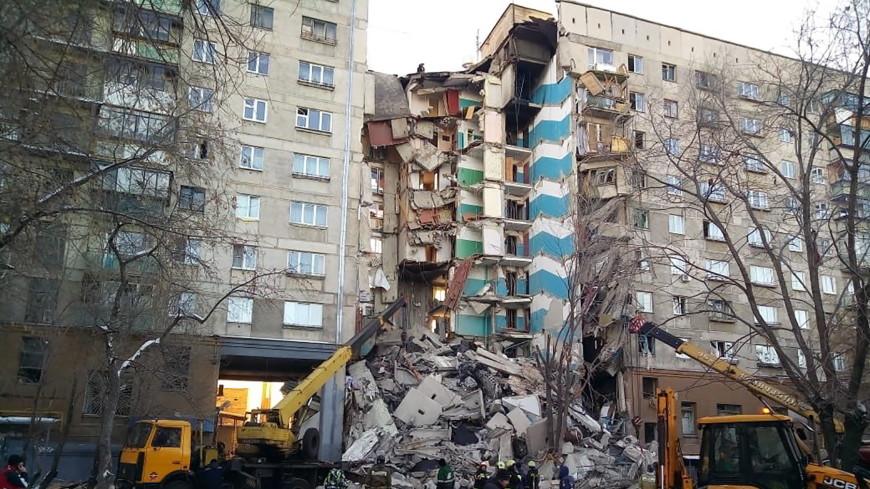 Главы МЧС и и Минздрава прибыли в Магнитогорск