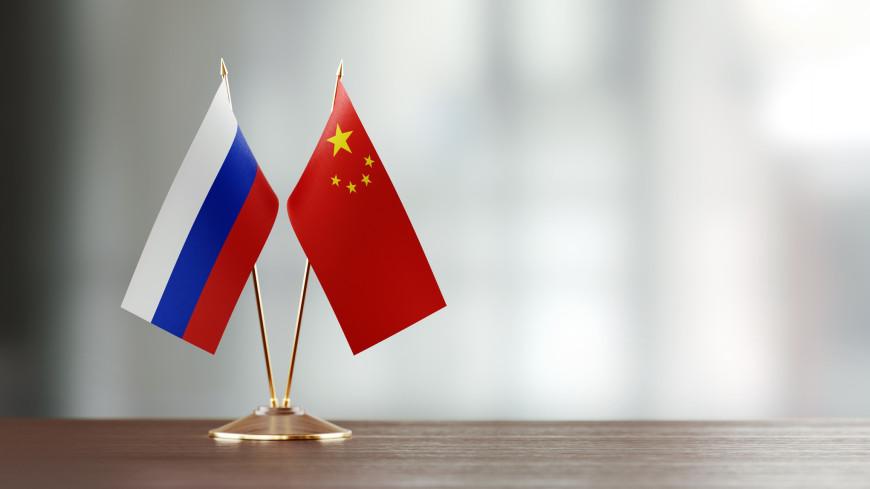 Россия и Китай обсудили подготовку к ПМЭФ и форуму «Один пояс, один путь»