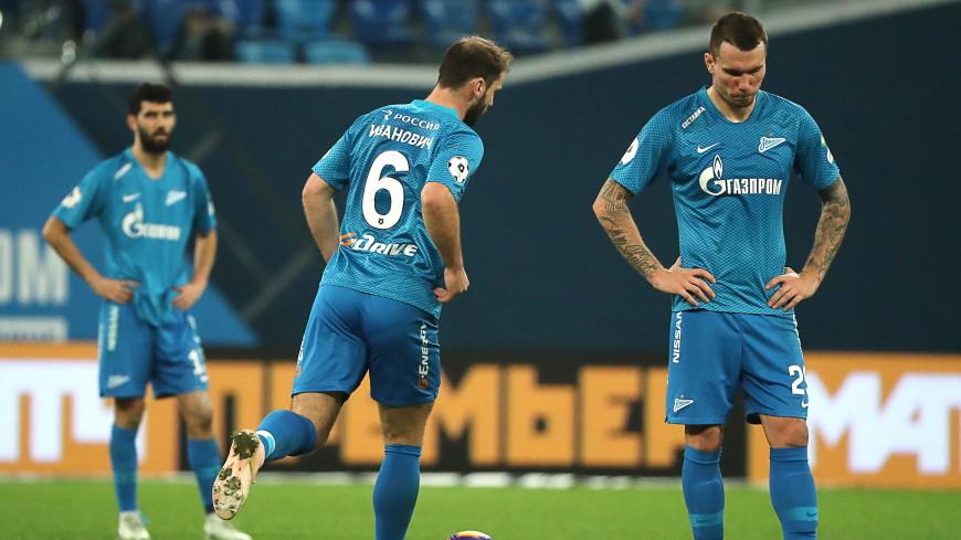 «Зенит» завершил осеннюю часть РПЛ двумя поражениями подряд